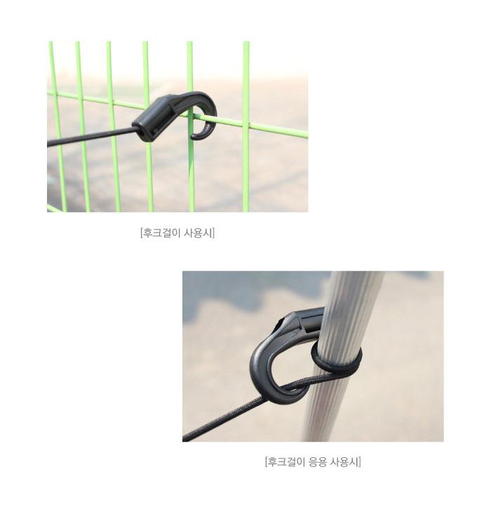 TCUBE - 티큐브 여행용 Multi  다용도줄 - 티큐브, 5,000원, 편의용품,