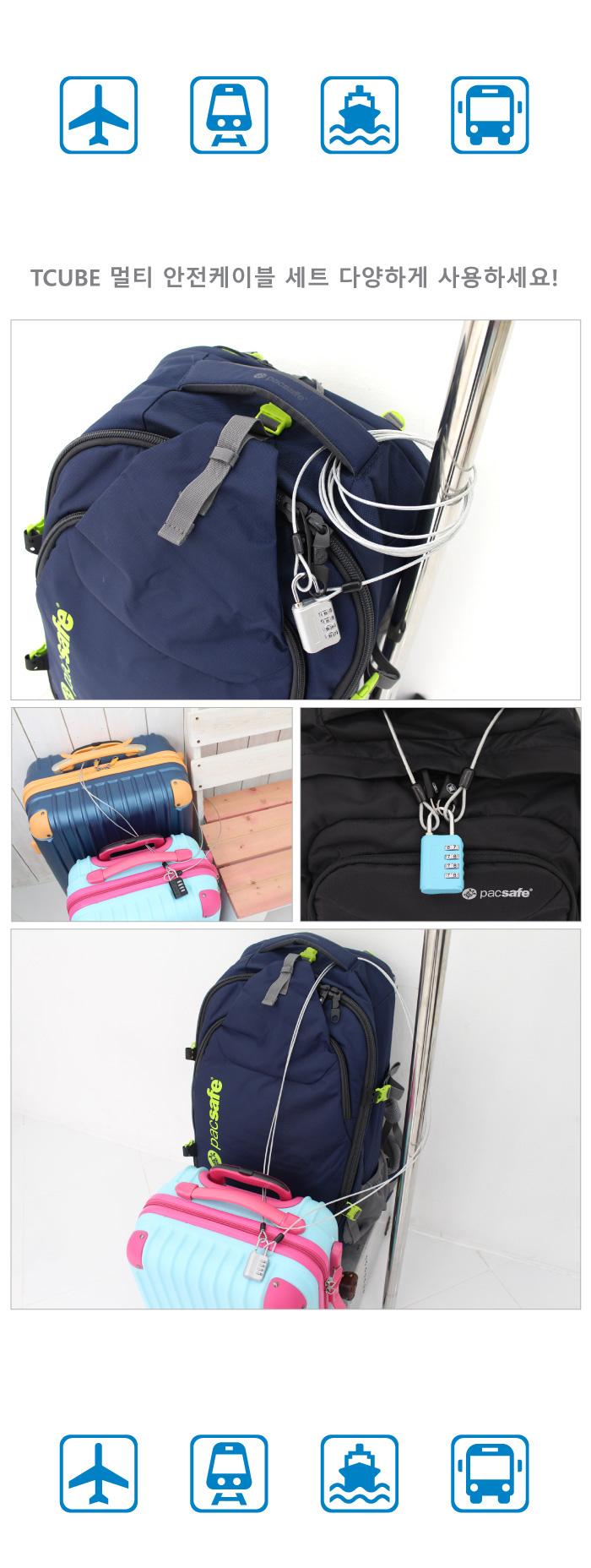 TCUBE - 멀티 안전케이블 + 4다이얼 안전자물쇠 세트 - 2.5M7,800원-티큐브여행/레포츠, 캐리어, 보호용품, 자물쇠바보사랑TCUBE - 멀티 안전케이블 + 4다이얼 안전자물쇠 세트 - 2.5M7,800원-티큐브여행/레포츠, 캐리어, 보호용품, 자물쇠바보사랑