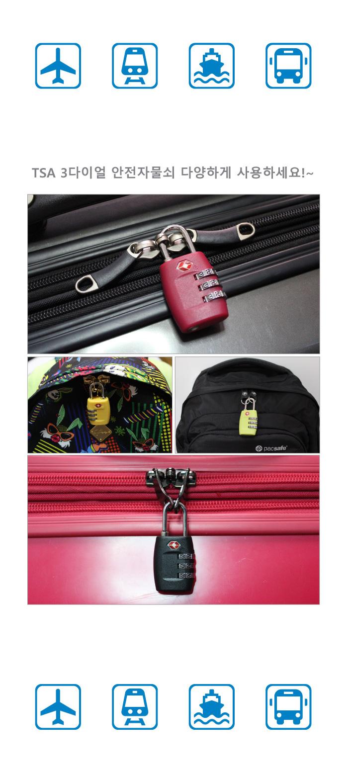 TSA 3다이얼 안전자물쇠 - 옐로우8,500원-티큐브여행/레포츠, 캐리어, 보호용품, 자물쇠바보사랑TSA 3다이얼 안전자물쇠 - 옐로우8,500원-티큐브여행/레포츠, 캐리어, 보호용품, 자물쇠바보사랑