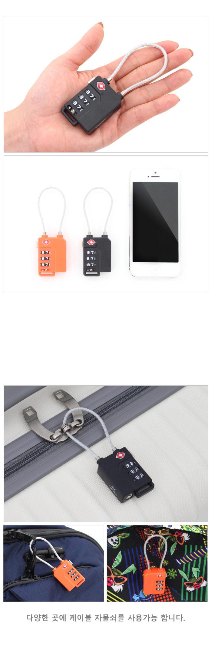 TSA 케이블 안전자물쇠 - 3다이얼9,800원-티큐브여행/레포츠, 캐리어, 보호용품, 자물쇠바보사랑TSA 케이블 안전자물쇠 - 3다이얼9,800원-티큐브여행/레포츠, 캐리어, 보호용품, 자물쇠바보사랑