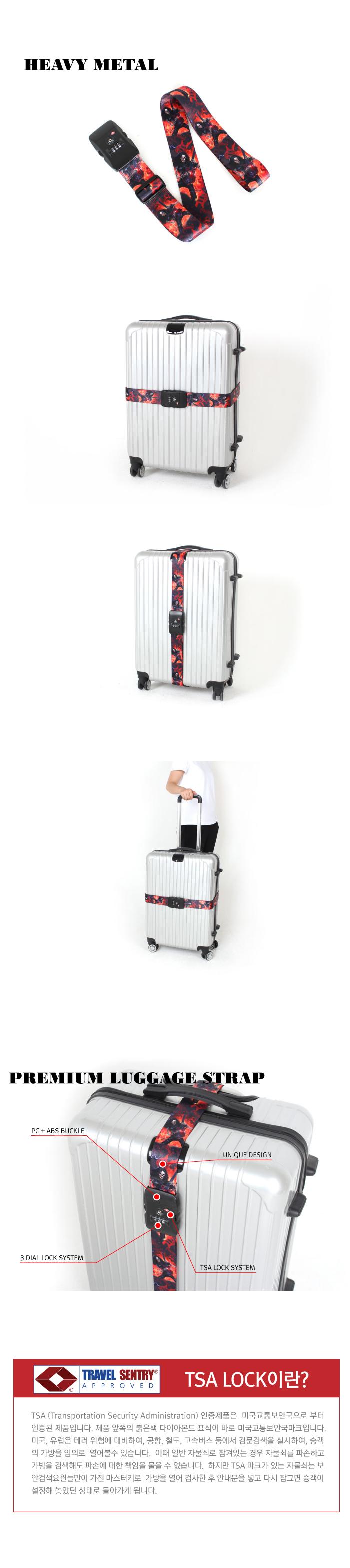 TSA 3다이얼 여행가방 터짐방지 가방보호벨트 - 헤비메탈 - 티큐브, 20,000원, 보호용품, 벨트/와이어