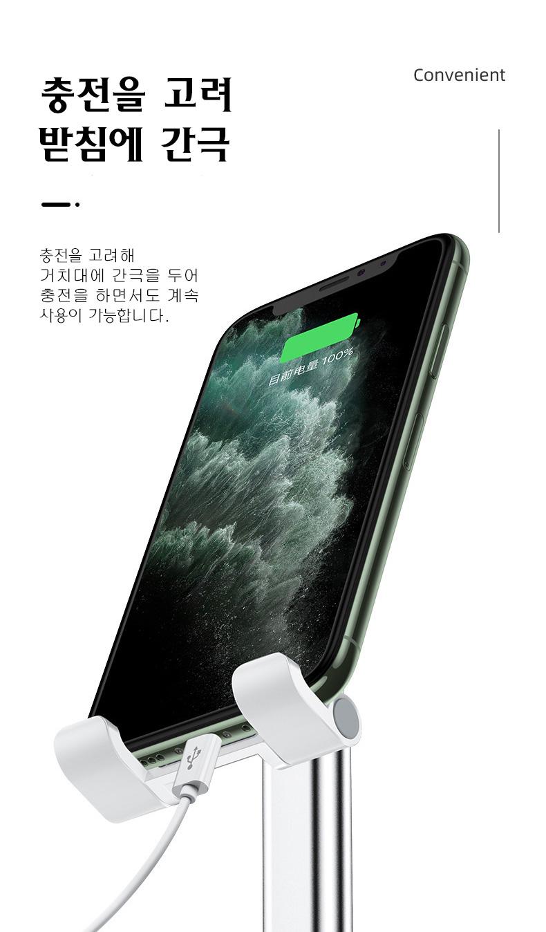 3000 접이식 핸드폰 거치대-9
