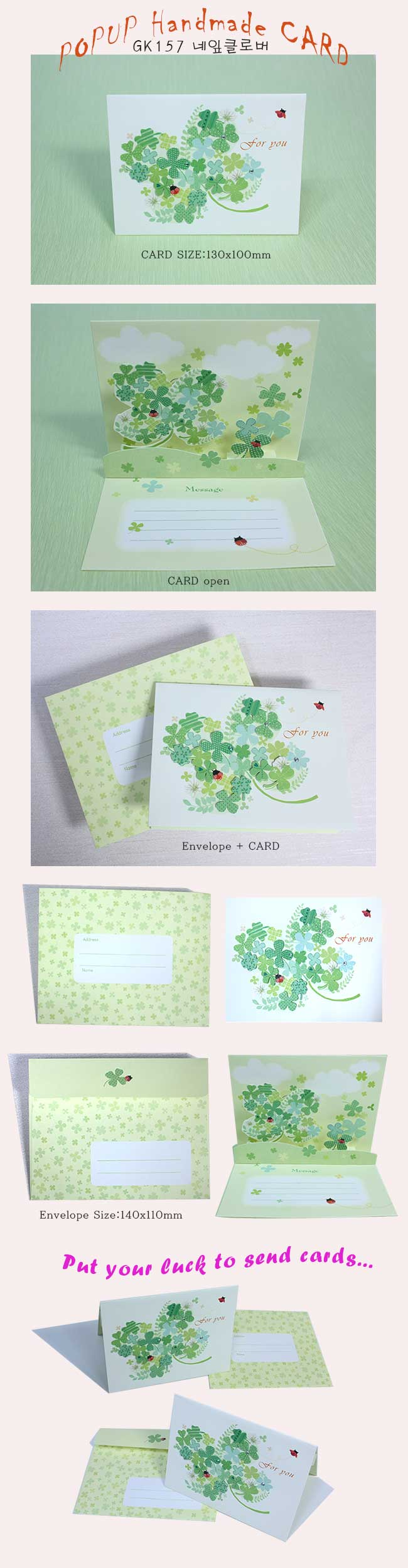 팝업 네잎클로버 GK157_For You - 상은랜드, 1,200원, 카드, 감사 카드