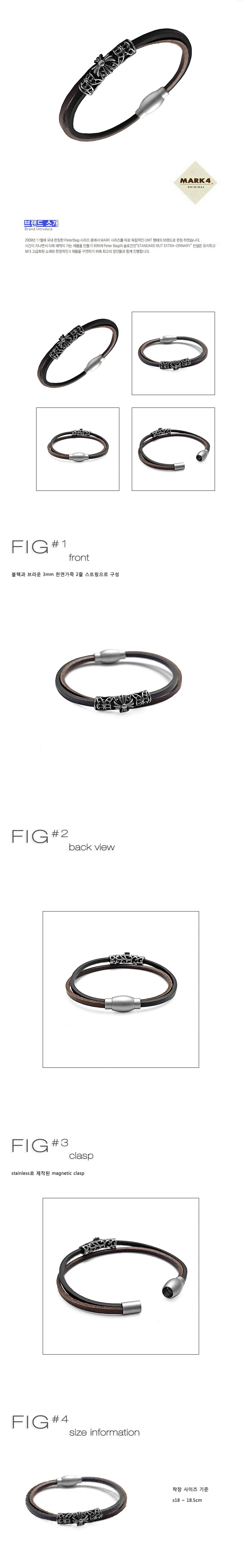 마크-4(MARK-4) [MARK-4] 2TONE STRAP LEATHER BRACELET