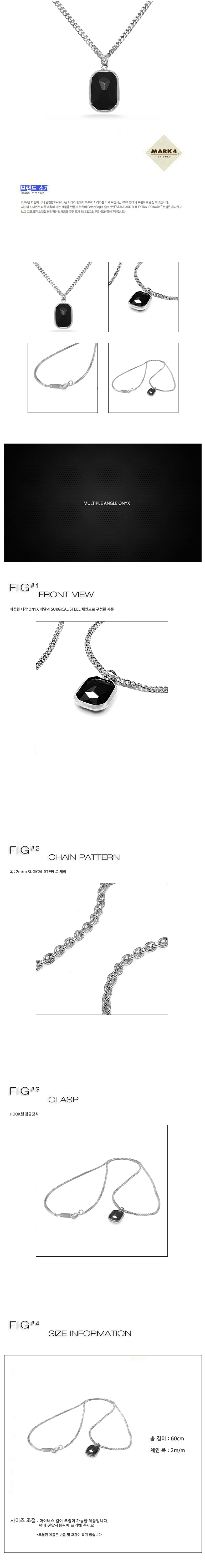 [마크 4] MARK-4 NECKLACE MULTIPLE ONYX
