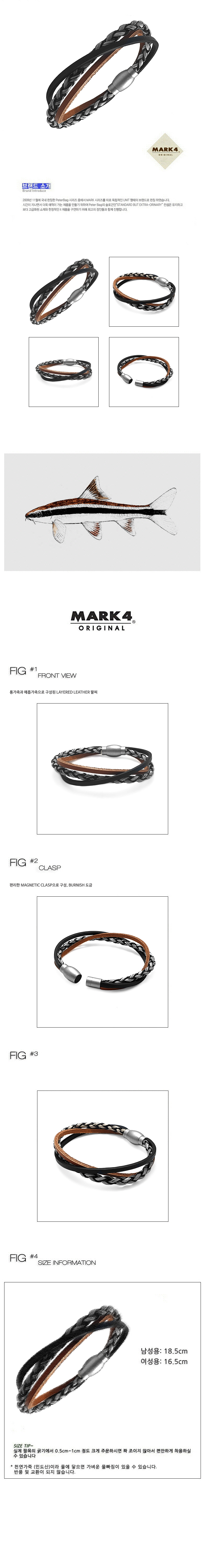 마크-4(MARK-4) LAYERED LEATHER BRACELET (3T3C)