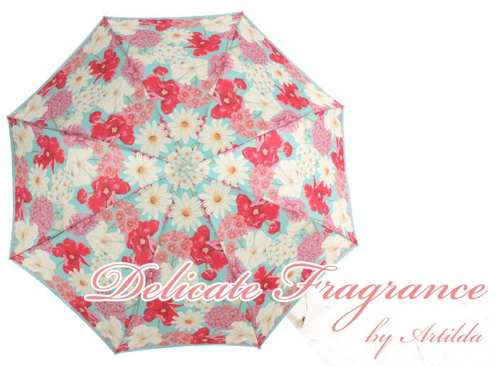 예쁜 양산