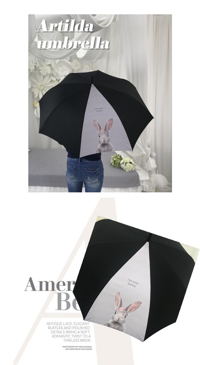 장우산+예쁜우산+우산추천