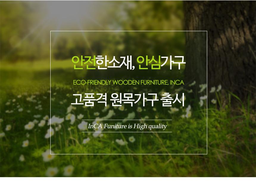 편백나무 원목 멀티 수납형 서랍 침대 퀸 헤드포함 - 잉카, 1,190,000원, 침대, 더블/퀸/킹 침대