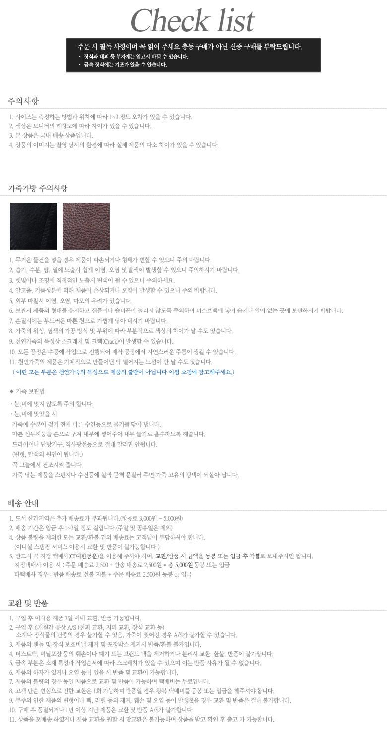 제옥스(GEOX) 네로백팩 403 블랙