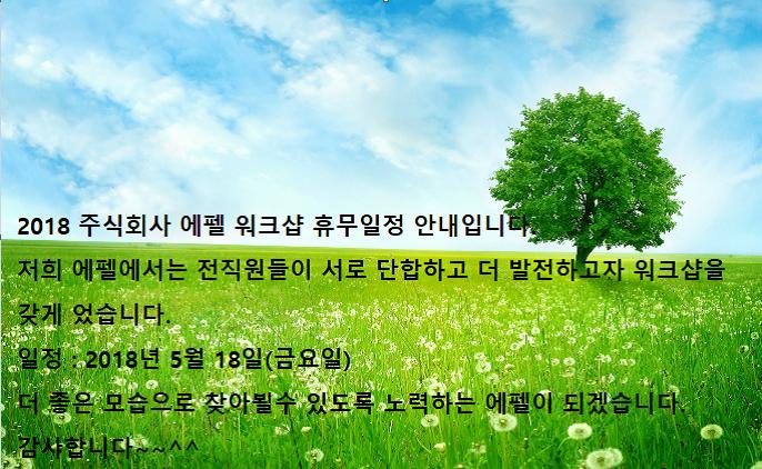 HDK_IDAEPEL_FD201805151017184377C6AFA