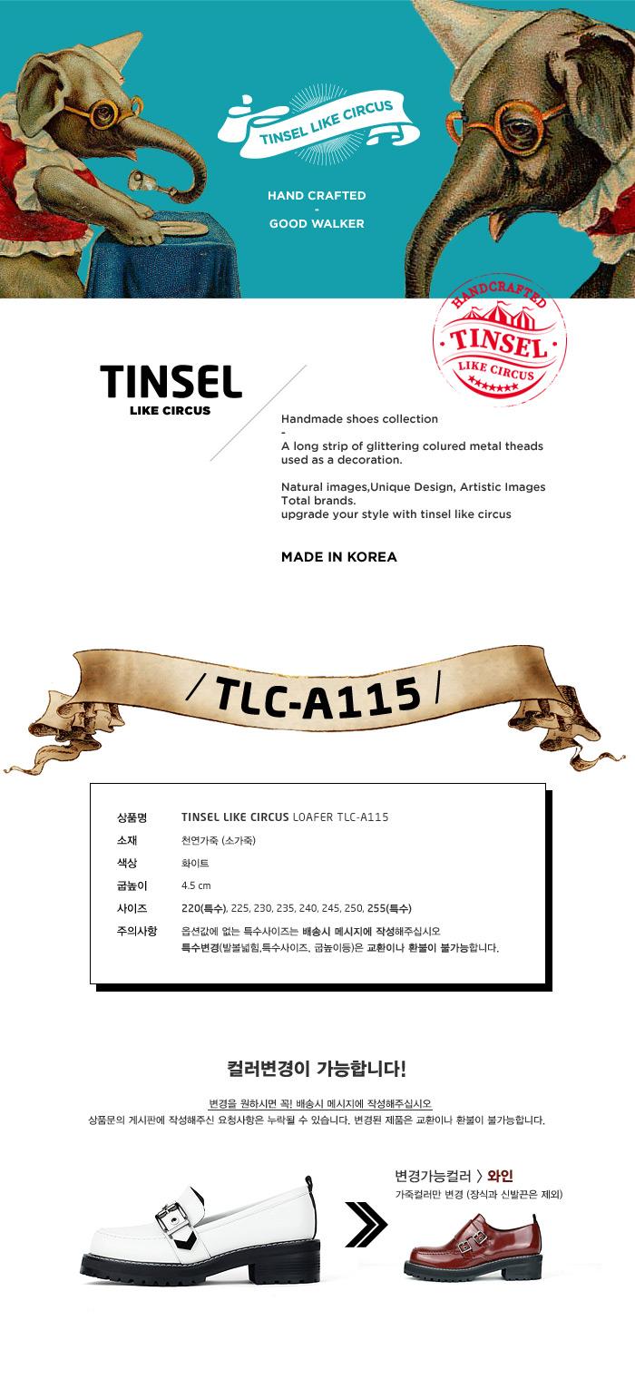 틴셀라이크써커스(TINSEL LIKE CIRCUS) TINSEL LIKE CIRCUS LOAFER TLC-A115 4.5cm