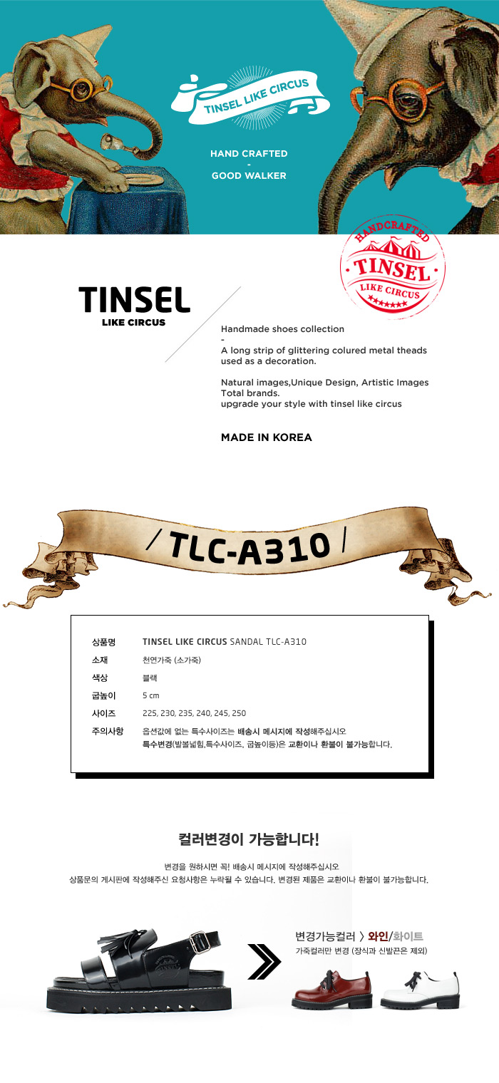 틴셀라이크써커스(TINSEL LIKE CIRCUS) TINSEL LIKE CIRCUS SANDAL TLC-A310 5cm
