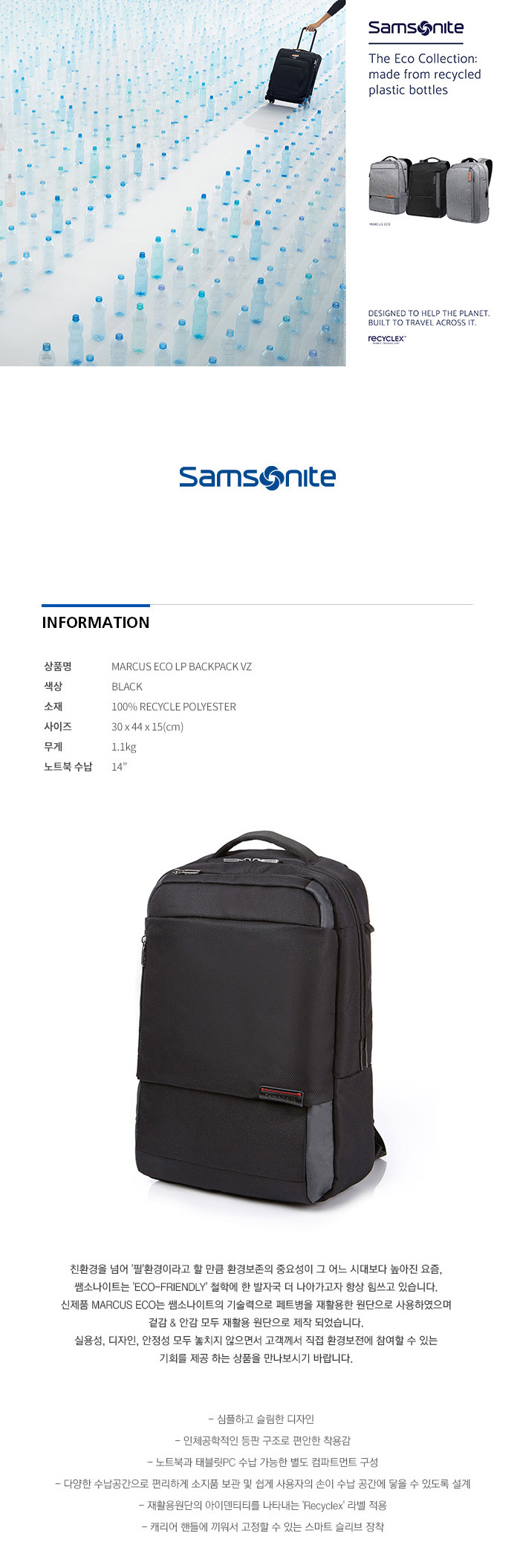 many choices of best selection of 2019 large discount LP 백팩 VZ BLACK - Samsonite KR