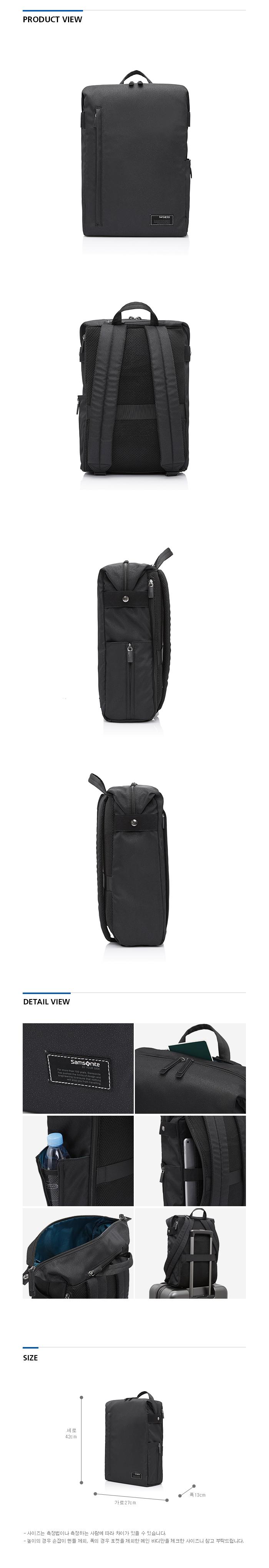 쌤소나이트(SAMSONITE) VARSITY 백팩 N3 BLACK AQ209007