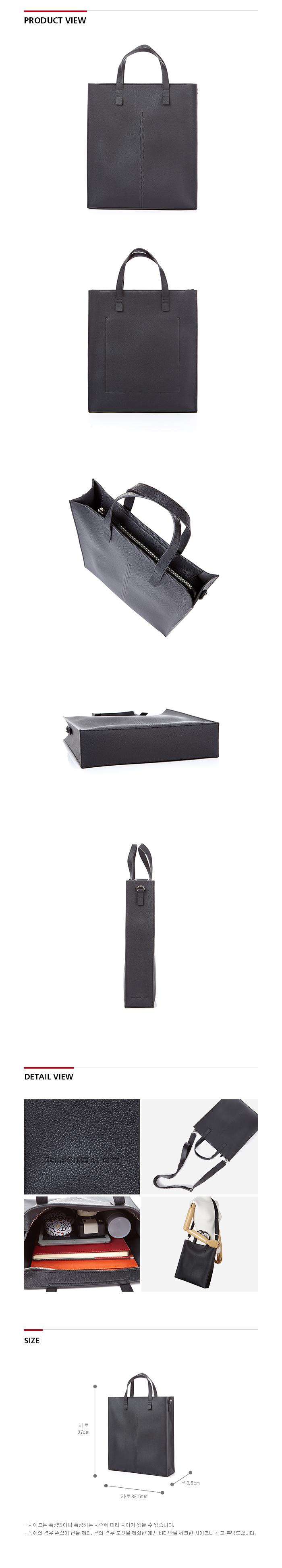 쌤소나이트 레드(SAMSONITE RED) BAYNES 토트백 BLACK GW309001