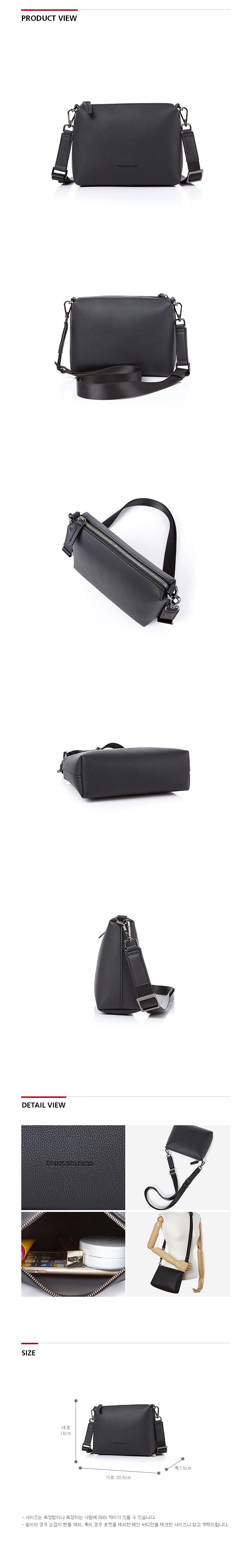 쌤소나이트 레드(SAMSONITE RED) HANIEE 크로스백 Black HF109002