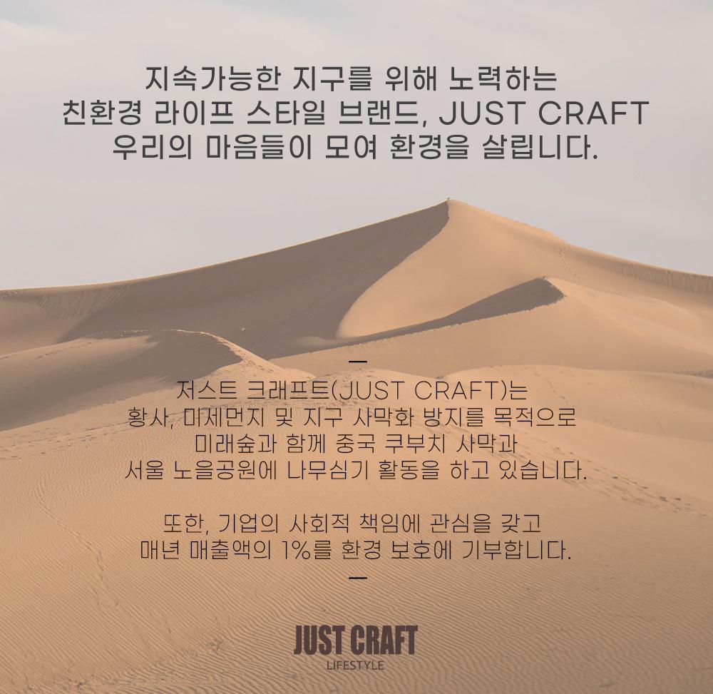 저스트크래프트(JUST CRAFT) LEA 목걸이