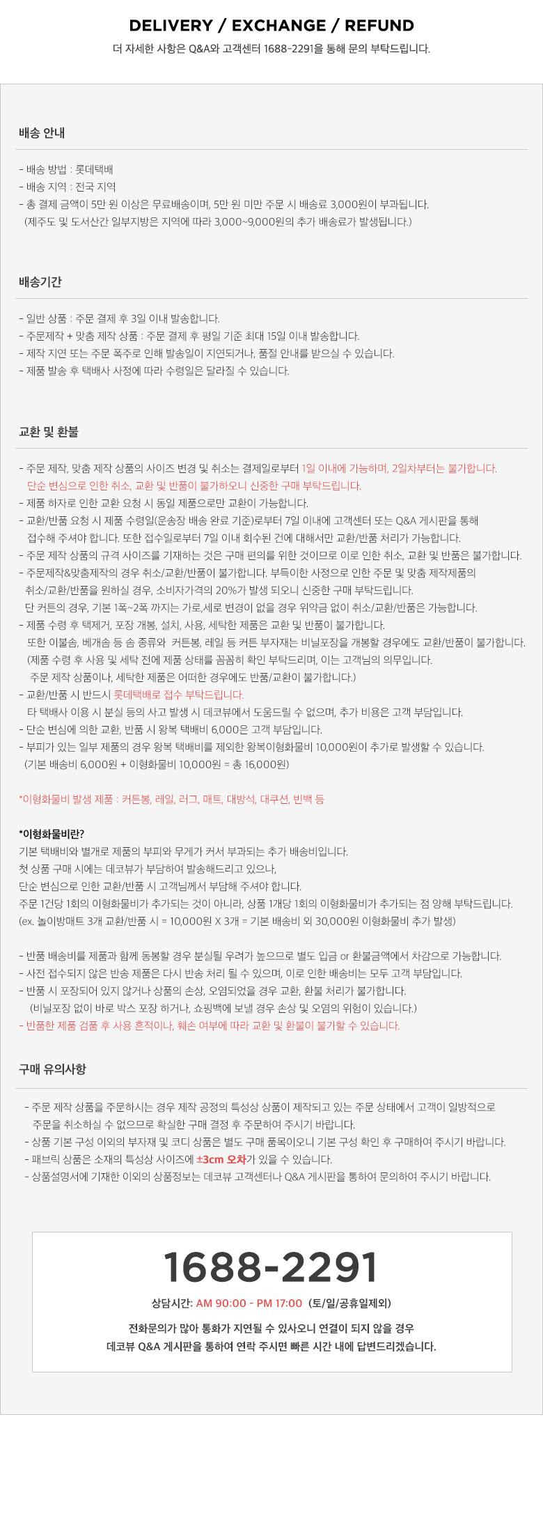 봉쥬르 자수 실내슬리퍼 - 데코뷰엔, 15,000원, 실내화/슬리퍼, 캐릭터