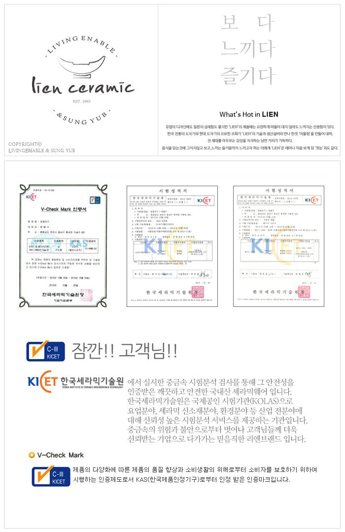 에이든 화이트 원형접시 특대 1p - 리엔, 18,900원, 접시/찬기, 접시