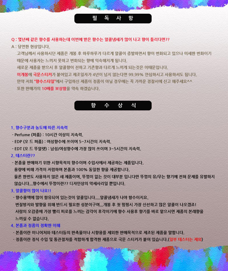 벤틀리 맨 아쥬르 EDT 정품 60ml 특가행사/무료배송