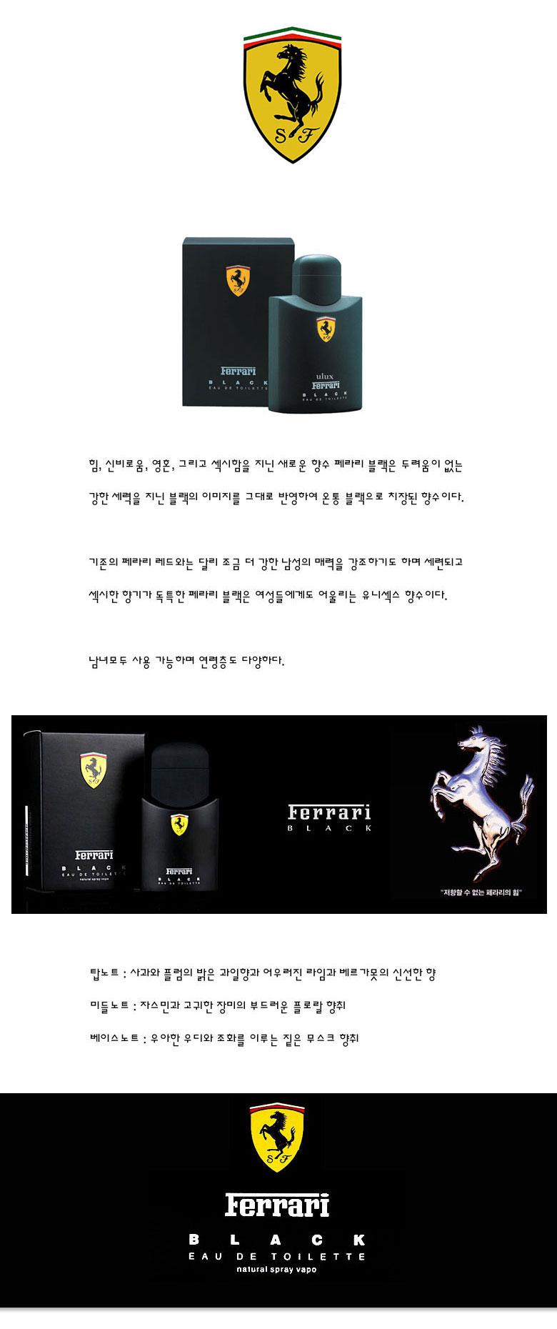 [캘빈클라인] 1+1행사 ck one 100ml정품+페라리 블랙 125ml 테스터 (무지박스 뚜껑없음)