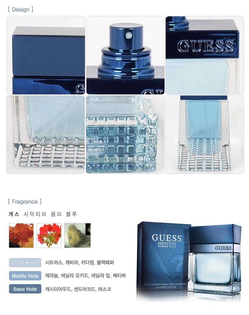 게스 시덕티브 옴므 블루 30ml 백화점정품/최저가행사