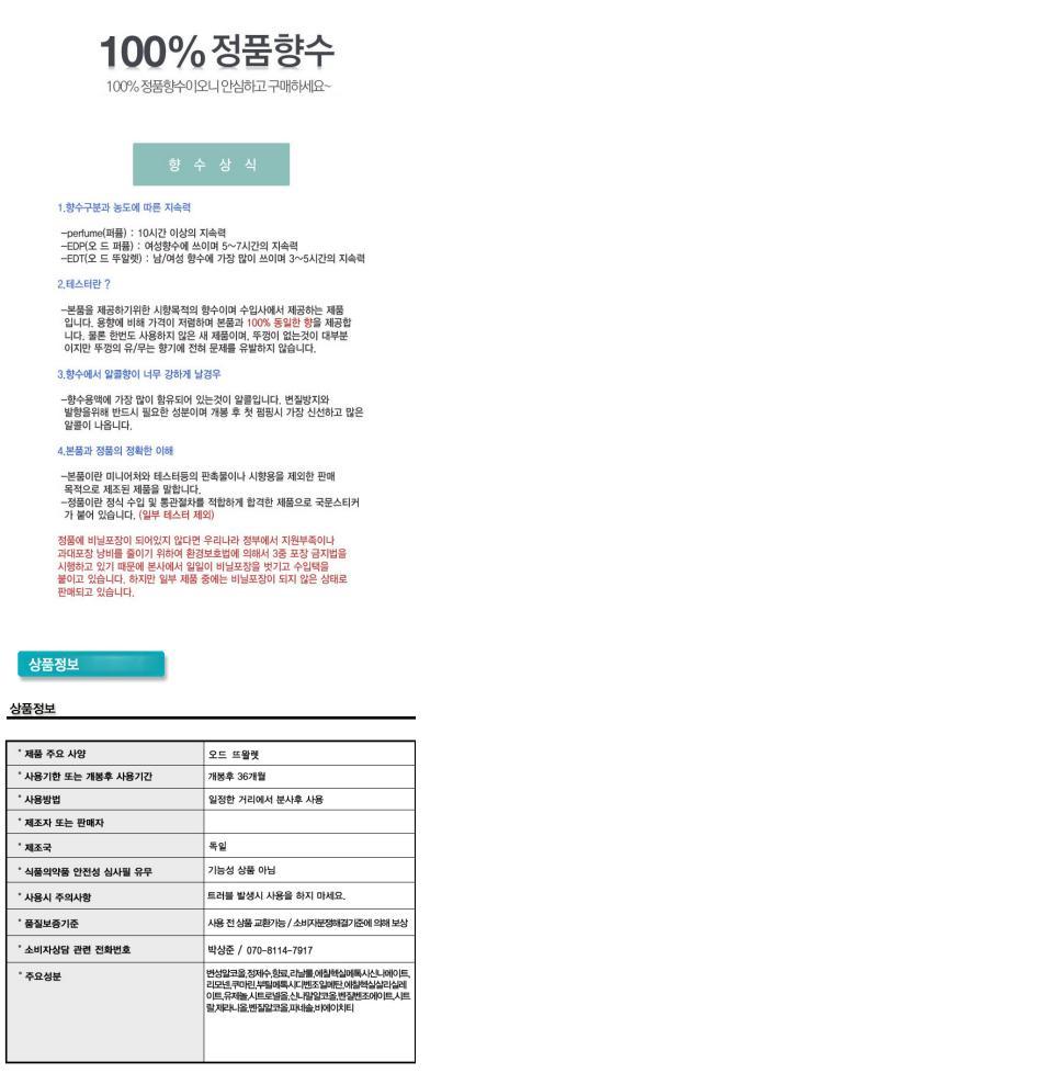 [돌체&가바나] 라이트블루 옴므 EDT 125ml 특가행사/무료배송