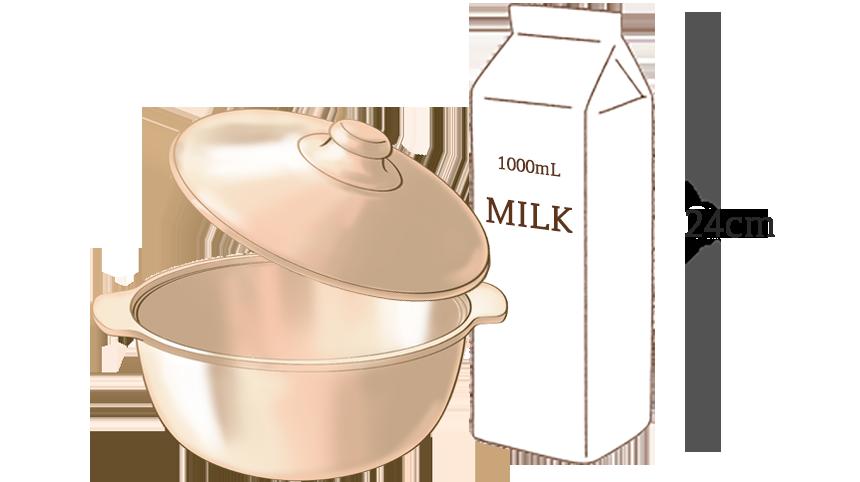 1000ml 우유와 방짜유기 뚝배기 크기비교 사진