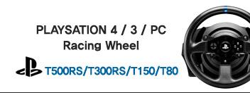 PS4/3/PC레이싱휠